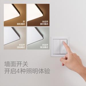 飞利浦2019年新款led吸顶灯饰悦轩卧室现代简约北欧智能灯具客厅 409元