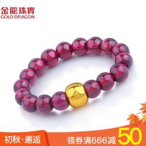 金龙珠宝黄金转运珠戒指黄金手链 59元
