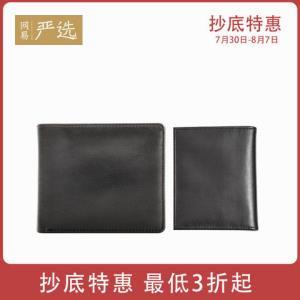 网易严选男士意式牛皮包零钱钱包银行卡信用卡卡包简约多功能皮夹 80元