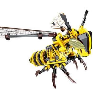 SEMBOBLOCK森宝积木昆虫系列大黄蜂 低至24.9元