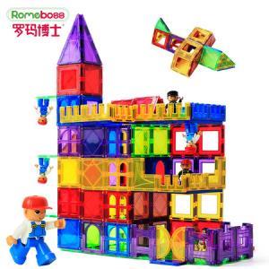 罗玛博士 磁力片积木 32件 (需用券) ¥39 39元包邮