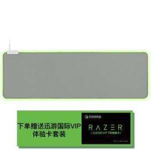 雷蛇(Razer)重装甲虫幻彩版发光游戏鼠标垫水银色超大号 349元