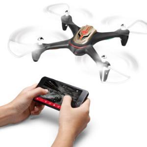 SYMA司马X15W航拍无人机飞行器 149.5元包邮
