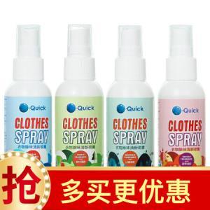 O-Quick衣服鞋子除菌除臭除味空气清新剂
