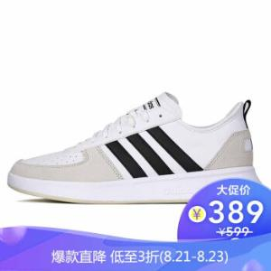 阿迪达斯ADIDAS男子网球系列COURT80S运动网球鞋EE966341码UK7.5码    389元