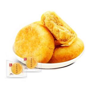 友臣肉松饼7枚250g*2件 9.98元(合4.99元/件)