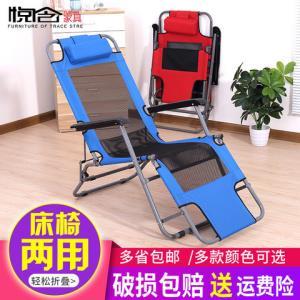 夏天凉爽办公室折叠躺椅家用午休午睡椅便携单人小型简易超轻户外 48.9元