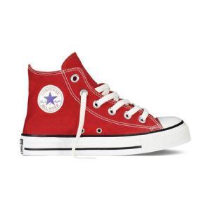 低过618:CONVERSE匡威AllStar经典款儿童高帮帆布鞋112.5元包邮(3件8折)