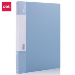 得力(deli)60页A4磨砂资料册文件夹办公文件册浅蓝色