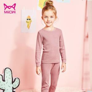 Miiow猫人儿童内衣套装*2件 79元(需用券,合39.5元/件)