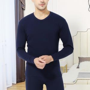 Langsha浪莎JDBNNY00201男士保暖内衣套装 41.4元