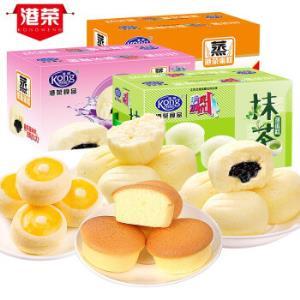 港荣蒸蛋糕蒸芝士900g,综合折后每箱不到30元*2件 69.8元(合34.9元/件)