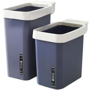 百露大号创意卫生间垃圾桶家用卧室客厅垃圾筒厨房无盖垃圾桶压圈小号灰色*3件32.01元(合10.67元/件)
