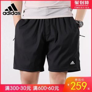 Adidas阿迪达斯男裤2019夏季新款训练休闲运动裤短裤五分裤DZ2216174元(需用券)