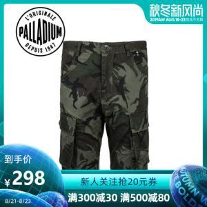 PALLADIUM帕拉丁PDNT92487M男士休闲短裤278元包邮(需用券)