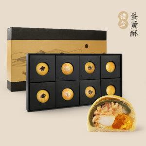 Yotime 苏式蛋黄酥月饼 精装礼盒  送人非常拿得出手 114元包邮