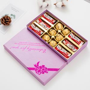 教师节 巧克力礼盒活动款 ¥5.8
