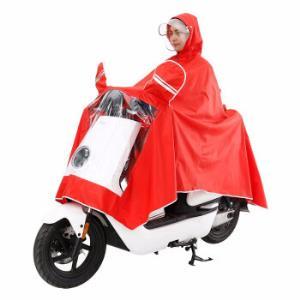 新款电动车雨衣加厚加大男女双帽檐防雨披带反光条电动车摩托车成人加厚加户外骑行雨具红色XXXL*3件 34.8元包邮(需用券)