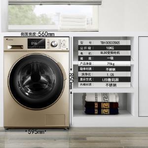 小天鹅全自动洗烘一体滚筒洗衣机10公斤TD100S32DG5 包邮 券后2599元