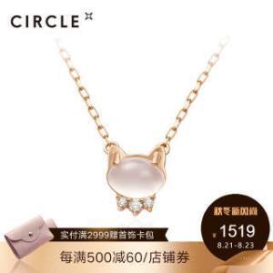 CIRCLE日本珠宝 10K玫瑰金月亮石猫脸吊坠镶嵌钻石锁骨项链 1519元