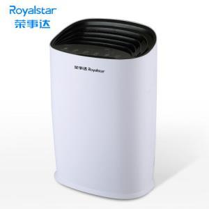 Royalstar/荣事达RSD-628B空气净化器 4199元(需用券)