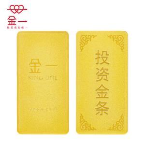 金一AU9999足金金条100g 34380元包邮(双重优惠)