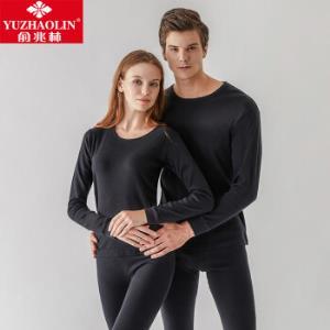YUZHAOLIN俞兆林YZL710035-1男女款保暖内衣套装 59.9元