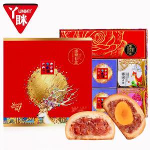 丫眯乐 火腿蛋黄/云腿/鲜花月饼 混合装 12枚 540g   券后9.9元
