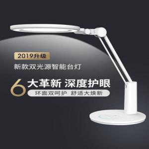 孩视宝国AA级LED双光源智能护眼台灯399元