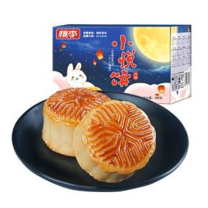 桃李散装小月饼20种口味500g 24.8元包邮(需用券)