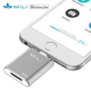 MiLi米力苹果手机U盘64G高速3.0外接内存扩容 239元(需用券)