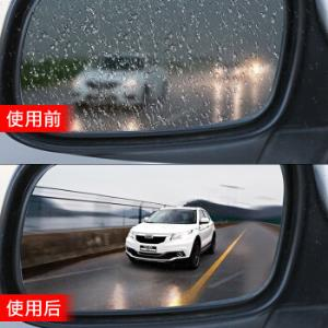 天朗(TENLONING)汽车后视镜防雨防水防雾贴膜 9.9元包邮(需用券)