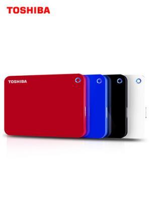 TOSHIBA东芝V9高端系列2.5英寸移动硬盘1TB 319元(需用券)