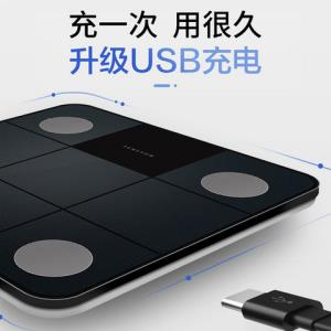 xiangshan/香山新款体脂体重电子秤充电版 39元(需用券)