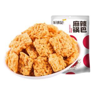 乐锦记休闲零食糯米麻辣锅巴96g/包*2件7.8元(合3.9元/件)