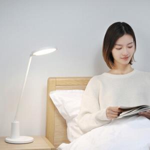Yeelight智能LED护眼台灯prime版219元包邮