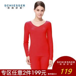 SCHIESSER舒雅9149W女士莫代尔保暖套装*2件 238元(合119元/件)