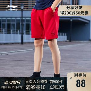 LI-NING李宁AKSP489韦德健身运动裤88元(需用券)