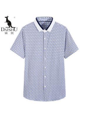 袋鼠(DAISHU)2019夏季新款100%丝光棉简约舒适男士短袖衬衫DSA2N033A 19.9元