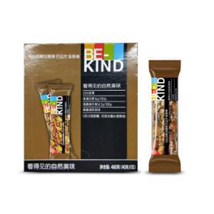 BE-KIND马达加斯加香草巴旦木坚果棒代餐零食能量棒40g*12条+凑单品101元