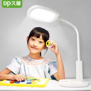 久量国AA级减蓝光学生台灯护眼学习儿童台灯宿舍床头灯光线柔和105469元