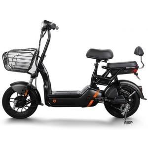 27日0点:Yadea雅迪小王子3C版48V12AHTDT1038Z电动自行车 1999元包邮