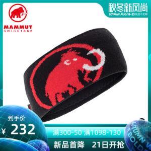 MAMMUT/猛犸象男女户外透气速干吸汗运动针织头巾头带*2件 456元(合228元/件)