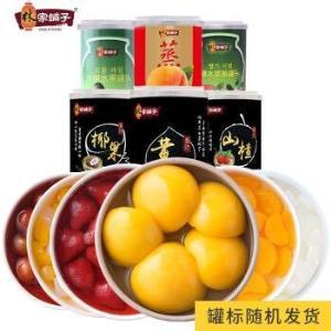 林家铺子黄桃山楂罐头等多种口味425g22.04元