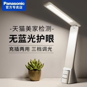 松下(Panasonic) HHLT0339 致稳升级款护眼台灯 调色调光 5W  券后58元