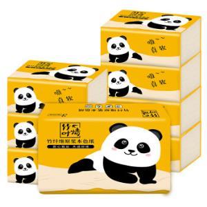 蓝漂本色抽纸(买3送2)母婴面巾纸擦手纸3层240张8包*5件 29.7元(合5.94元/件)