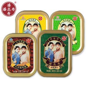 潘高寿川贝枇杷无糖润喉糖果薄荷糖铁盒装雪梨柠檬组合4盒 24.3元(需用券)