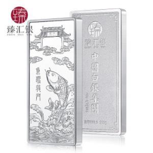 臻汇银鱼跃龙门银条500g 2480元