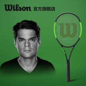 Wilson威尔胜小威签名款碳纤维男女单人专业网球拍BLADE 1079元(需用券)