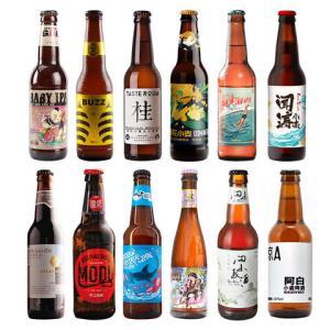 MasterGao高大师国产精酿啤酒组合婴儿肥IPA香格里拉优布劳蜂狂桂花小麦艾尔12瓶 139元